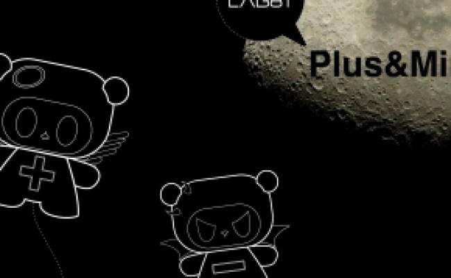 Plus Minus By Lab81 Desktop Wallpaper