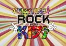 #Show: Teatro Alfa recebe 1º Festival Nacional Rock For Kids no Dia das Crianças