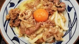 丸亀製麺の牛すき釜玉うどん