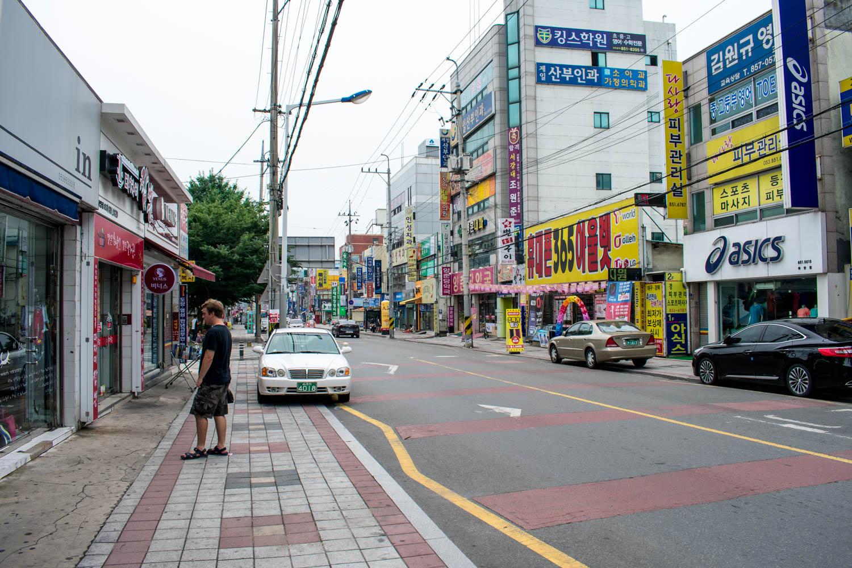 South Korean Shops