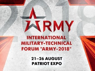 Army 2018 Russian Defense Exphibition