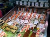 Sashimi-Stand im Nishiki Markt