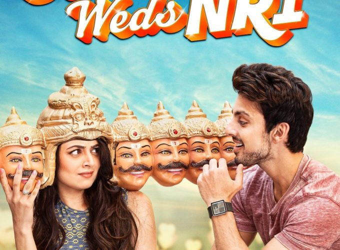 """Poster for the movie """"Sweetiee Weds NRI"""""""