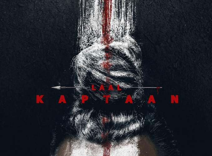 "Poster for the movie ""Laal Kaptaan"""