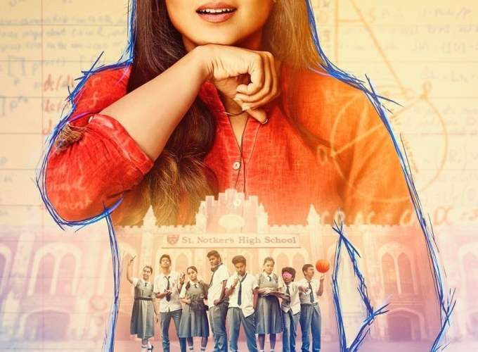"Poster for the movie ""Hichki"""