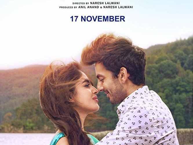 "Poster for the movie ""Dil Jo Na Keh Saka"""