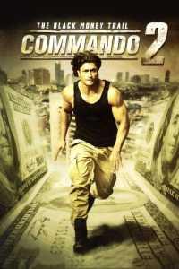 "Poster for the movie ""Commando 2"""