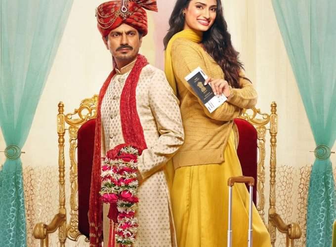 "Poster for the movie ""Motichoor Chaknachoor"""