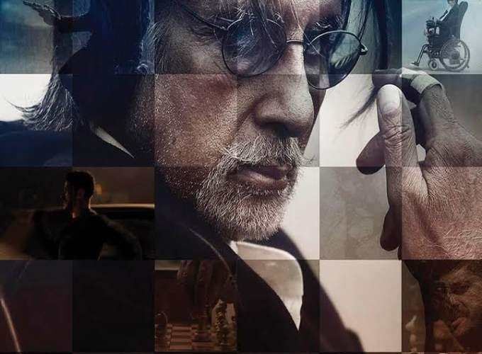 "Poster for the movie ""Wazir"""