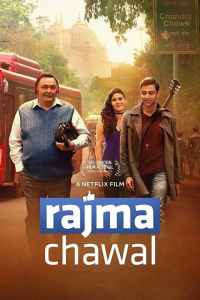 """Poster for the movie """"Rajma Chawal"""""""