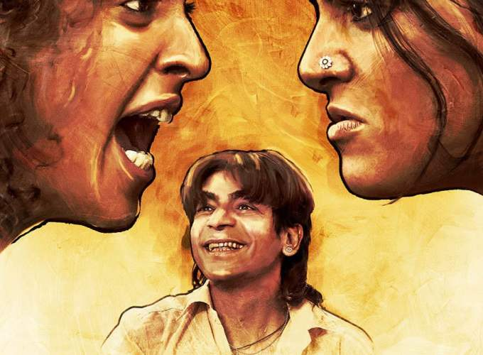 "Poster for the movie ""Pataakha"""
