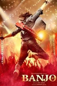 "Poster for the movie ""Banjo"""