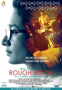 """Poster for the movie """"Rough Book"""""""