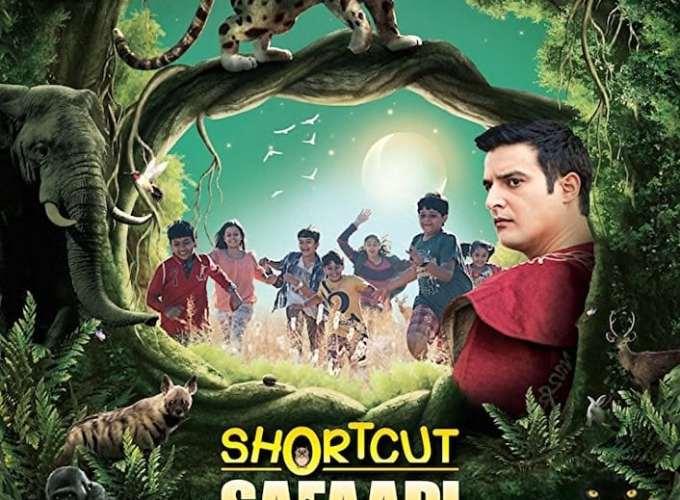 "Poster for the movie ""Shortcut Safari"""