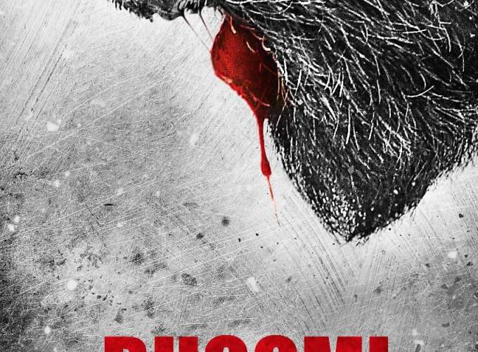 """Poster for the movie """"Bhoomi"""""""