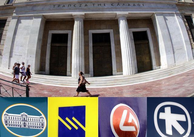 Εθελοντικό κούρεμα ομολογιούχων στις τράπεζες