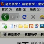 優化書籤工具列,一行讓你「放更多」:Smart Bookmarks Bar
