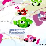 Facebook 遊戲徵友平台,一鍵加好友超方便