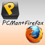 讓 Firefox 3.5.x 也能上 BBS