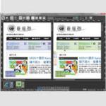 3+1款 IE 瀏覽器網頁相容性測試工具