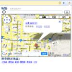 結合Google地圖,Google瀏覽器變身生活地圖+