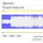 免下載軟體、免上傳檔案就能直接使用的MP3音樂剪輯工具