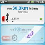 【Andorid程式推薦】健身、練體能必備,用GPS定位的跑步達人(RunStar)