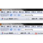 節省空間!調整 Firefox 分頁的寬度