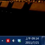 桌面 Google+ 通知器,不開網頁也能收到+1或回應通知