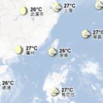 Google 地圖新增天氣功能,可瀏覽全世界的氣溫、雲圖