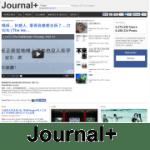 Journal+:熱門話題看這邊, Google+ 雜誌版型閱讀新體驗