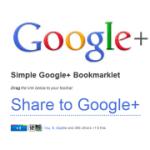 [Google+] 跨瀏覽器「+1」按鈕,換個瀏覽器推文一樣順
