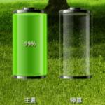 [Android平板APP] Dual Battery Widget:雙電池平板電腦專用電量偵測工具(ASUS 變形平板適用)