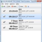 多重倒數計時器「Free Countdown Timer」可同時倒數多個項目(跨年、紀念日…)