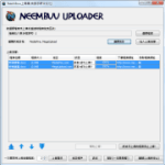 「Neembuu Uploader」跨平台免空檔案上傳工具,支援27個空間