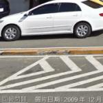 Google 街景地圖現在看得到拍攝日期囉!
