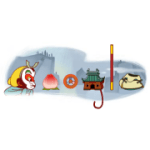 [Google Doodle] 《大鬧天宮》導演萬籟鳴、萬古蟾兄弟 112歲誕辰