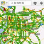 精選11款開車旅遊必裝App (Android)