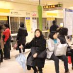 捷運新莊線通車試乘心得,全線7站走透透