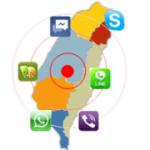 6款免費網路電話簡訊App,報平安不怕電話塞車 (iOS/Android)