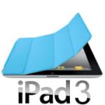 新iPad (iPad 3) 發布日確定!搭載A6四核CPU、Retina螢幕
