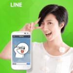 iPhone 版 LINE 支援 email 綁定,電腦版、網頁版都能登入