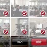 如何大量刪除 iPhone 裡的照片
