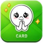 LINE 推出表情圖卡App「LINE Card」,比表情符號更傳神!(Android/iOS)