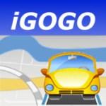 [限量活動] 下載排行第2的「iGOGO 行車助理 Pro」序號抽獎(活動截止)