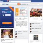 Facebook介面太醜?用 PINVIEW 換成 Pinterest 樣式吧!
