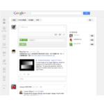 3款Google+新介面調整外掛,讓畫面看起來更舒適(Chrome、Firefox)