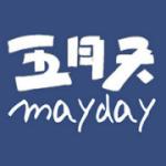 Google+ 新成員:五月天全團加入!