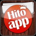 HitoApp 萬人評測大隊:評測App抽平板電腦,還可兌換多項獎品(Android / iOS)