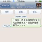 解開 WhatsApp 訊息打勾的謎題,你很可能搞錯了!